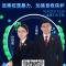 公益课堂-附中实验小学站(海淀检察院行政检察部)
