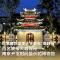 """科举博物馆里天天都有""""奇妙夜"""" 百名晚报大咖探秘南京开馆时间最长的博物馆"""