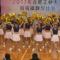 #工大校园#  【徽风皖韵走进高校】  旧称黄...