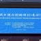 #百万直播计划#【直播进行中[围观]】10月29日,长治武乡重点招商项目(北京)洽谈会在京举办。