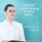 #考试季# #微博大学公开课# 2019冲刺阶段英语如何备考最高效?@微博教育