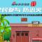 #海南消防119宣传月#