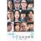 《你好,之华》映后见面会,岩井俊二、陈可辛、周迅、秦昊、杜江、张子枫、胡歌等亮相