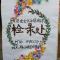 # 广西师大第49届田径运动会 # 小伙伴们直播开始啦,有兴趣的可以点进来看一下哦~