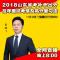 2018山东省考补录出分:最新面试考情与高分复习法