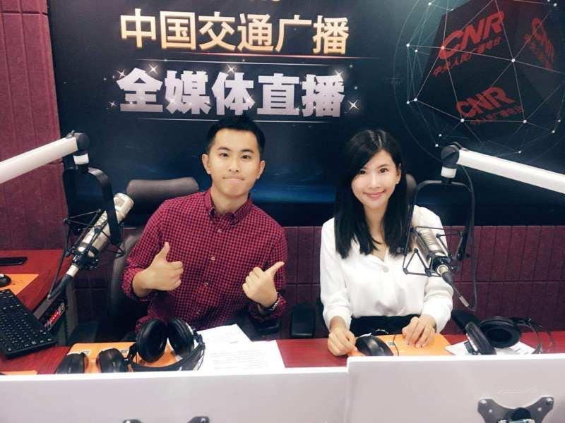 中国交通广播正在直播