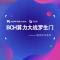BCH算力大战罗生门——热点探讨 | 币世界直播间#币世界##BCH##BTC##比特币##比特币现金##比特币大跌#