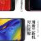 联想Z5 Pro ,荣耀Magic 2,小米MIX 3 三款滑盖屏手机对比拆解