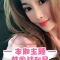 #吴玟萱的美容宝典#「韩国战利品大分享??」