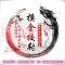 20日线攻防战开始#上证指数 sh000001[股票]# #股海摸金# #创业板指 sz399006[股票]#