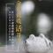 金丝铁线话#哥窑#,复旦大学郑建明教授为您揭秘千年哥窑