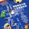 #博鳌音你而来#博鳌音乐小镇之圣诞音乐季来袭!快和小浪来看呀~~