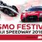 NISMO FESTIVAL 2018 - Live!日产速度节2018 富士赛道实时直播中!#赛车直播# #赛车新闻# #NISMO#