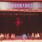 四川幼专第十届学生职业技能大赛暨艺术表演活动舞蹈比赛