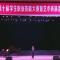 四川幼专第十届学生职业技能大赛暨艺术表演活动声乐比赛