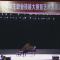 四川幼专第十届学生技能大赛暨艺术表演活动钢琴比赛