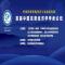 首届中国发展经济学学者论坛在华中科技大学...