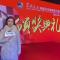 东风天龙中国卡车驾驶员大赛总决赛颁奖盛典
