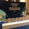 2018中国帆船年度奖项颁奖典礼暨荣誉殿堂颁奖海口市万豪酒店大宴会厅举办,欢迎关注~