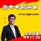 2019年北京市公务员考试申论考前30分#2019京考##考前冲刺#