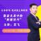 """【2019江苏省#公务员#考试】数量关系中的""""解题技巧""""#小题大作#"""