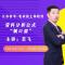 """【2019江苏省#公务员#考试】资料分析公式""""顺口溜""""#小题大作#"""