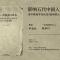 影响五代中国人的英文课#一条美学实验室#