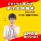 #考试季##导氮直播解析#2019上海市考申论AB卷真题解析