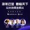 凛冬已至 君临天下 以太坊何去何从 | Xcoin Lab热点探讨系列#币世界##Xcoin Lab##ETH##以太坊#