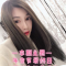 #吴玟萱的美容宝典#今晚是老吴店铺「年货节最终日」啰??很多好用「新产品」都有快6折喔??
