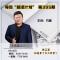 """#导氮""""越读计划""""# 弼马温是个多大的官?"""