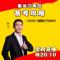 #考试季##导氮逆面试直播解析#2019国考黑龙江考区考情分析