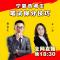 #导氮考前直播#宁夏选调生笔试保分技巧
