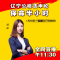 辽宁省考 公检法 申论保命半小时,提高5-10分 #保命半小时#