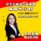 #导氮考前直播#辽宁公检法公安基础知识