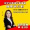 #导氮考前直播#辽宁公检法考前直播
