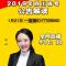 #考试季#2019四川省考公告解读