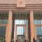 2019贵州省政协十二届二次会议开幕式现场