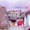 #心动KOREA#打卡地北村韩屋村,穿上韩服一起漫步韩屋村,感受传统韩国建筑的淳朴与精致。