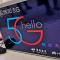 #5G直播测试#