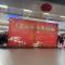 """#我要回家啦#【大连火车站""""务工专列""""开启春运返乡之旅"""