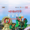 #心动KOREA#打卡地爱宝乐园,世界级主题公园,你敢来挑战吗~