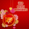 奏响中国梦——2019我爱北京市民新春联欢会