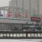 #小新在直播#【华北迎今冬来最强降雪 河北高速路况还好吗?】