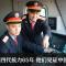#小新在直播#【一家四代接力65年 他们见证中国铁路发展】