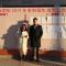 2019高校招生服务光明大直播·艺考之中国戏曲学院