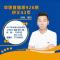 2017年北京公务员考试《申论》真题3、4题#快申论早课##快申论早课第926期#