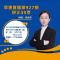 2017年天津滨海新区公务员1、2题#快申论早课##快申论早课第927期#