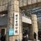 #灵超北电艺考# 2月24日,北京电影学院艺考二试进行中,@灵超DIDI 将现身参加考试。