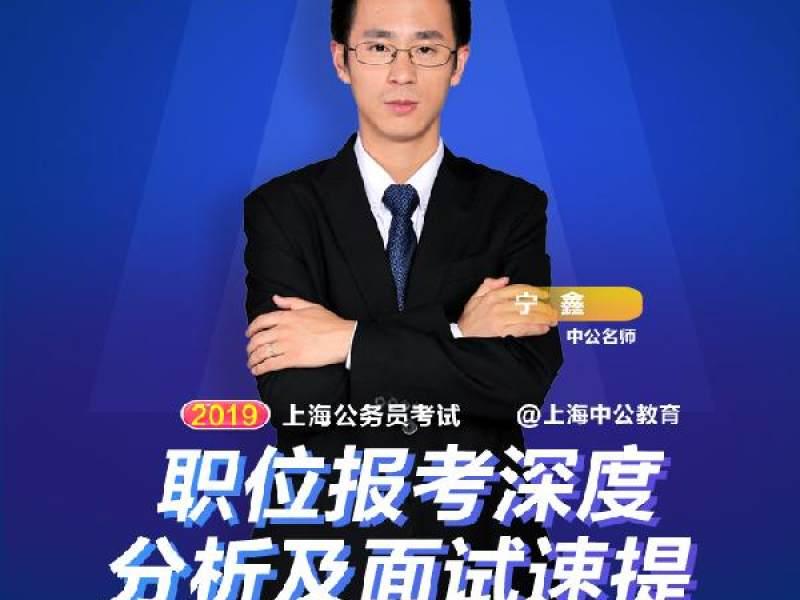 上海中公教育正在直播